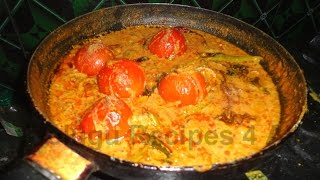 How to Make TOMATO SALAN CURRY Recipe in Telugu