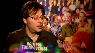 ЕКАТЕРИНА ВИЛКОВА   Фильм о фильме Стиляги часть 3