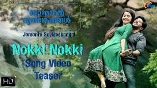 Download Hindi Video Songs - Jomonte Suviseshangal | Nokki Nokki Song Video Teaser | Dulquer Salmaan, Anupama Parameshwaran |