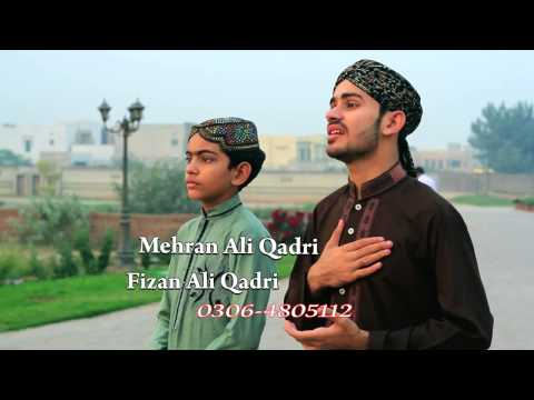 Ho Nigah e Karam [Milad 2016] Faizan Ali Qadri & Mehran Ali Qadri