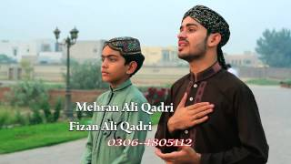 Ho Nigah e Karam [Milad 2016] Faizan Ali Qadri & Mehran Ali Qadri thumbnail