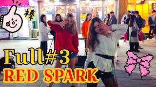 "[K-POP in Public] 181115 ""RED SPARK"" cover dance Hongdae busking 홍대"