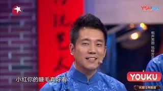 【花絮】《相声有新人》第13期:中文听力能力十级,字都认识组合在一起是什么意思?烧脑题目让郭威摸不着头脑【东方卫视官方高清】
