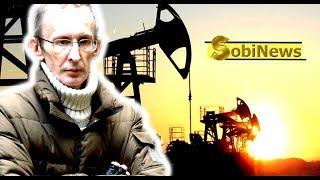 Эль Мюрид  Несмиян Дроны и атака на нефть. Кто организатор Саудовская Аравия   что было SobiNews