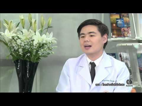 ย้อนหลัง Health Me Please | โรคกล้ามเนื้อหัวใจอักเสบ ตอนที่ 4 | 05-01-60 | TV3 Official