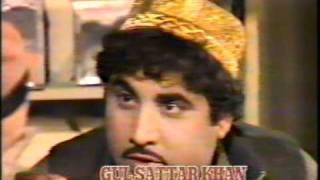 Pashto Comedy TV Drama Teer Pa Heer 14 (LAST)