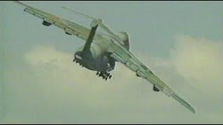 Awesome flight display Lockheed C-130 C-5 Galaxy Westover Air Force base 1992