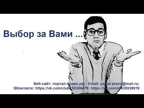 Услуги бухгалтерии в - audit-