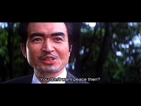 A Man Called Tiger (1973) 冷面虎