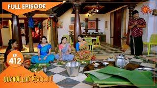 Pandavar Illam - Ep 412 | 03 April 2021 | Sun TV Serial | Tamil Serial