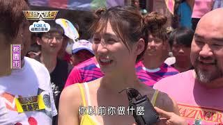 【福爾血壓機】綜藝大集合20180722 桃園市