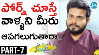 Comedian Getup Srinu Interview