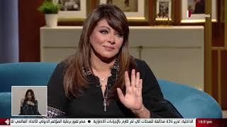 واحد من الناس - لقاء جرئ مع الفنانة هاله صدقي واسرار عن حياتها الشخصية في ضيافة الدكتور عمرو الليثي