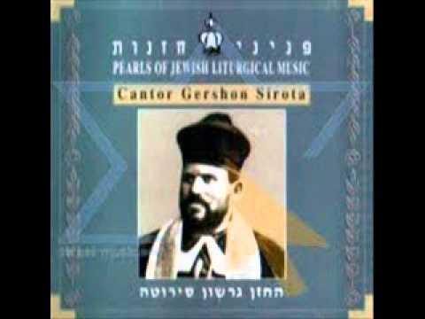 "Cantor Gershon Sirota Sings ""Psalm 55"""