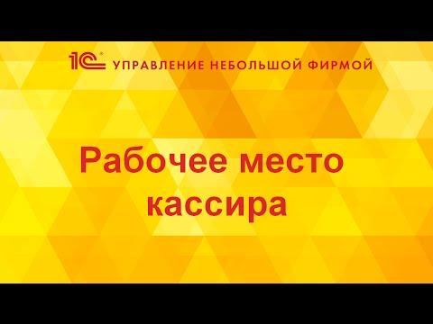 Вакансия Кассир в Владимире, от