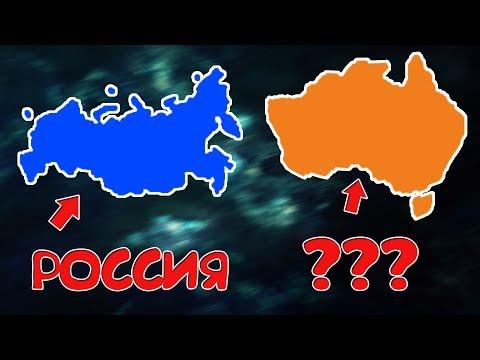Как выглядит карта россии