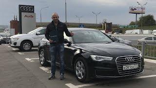Отзыв от Александра о подборе Audi A6