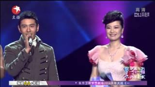 东方卫视跨年演唱会2014完整版视频(上)
