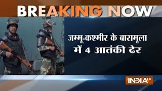 Four militants killed as Indian Army foils infiltration bid in Kashmir's Rampur Sector