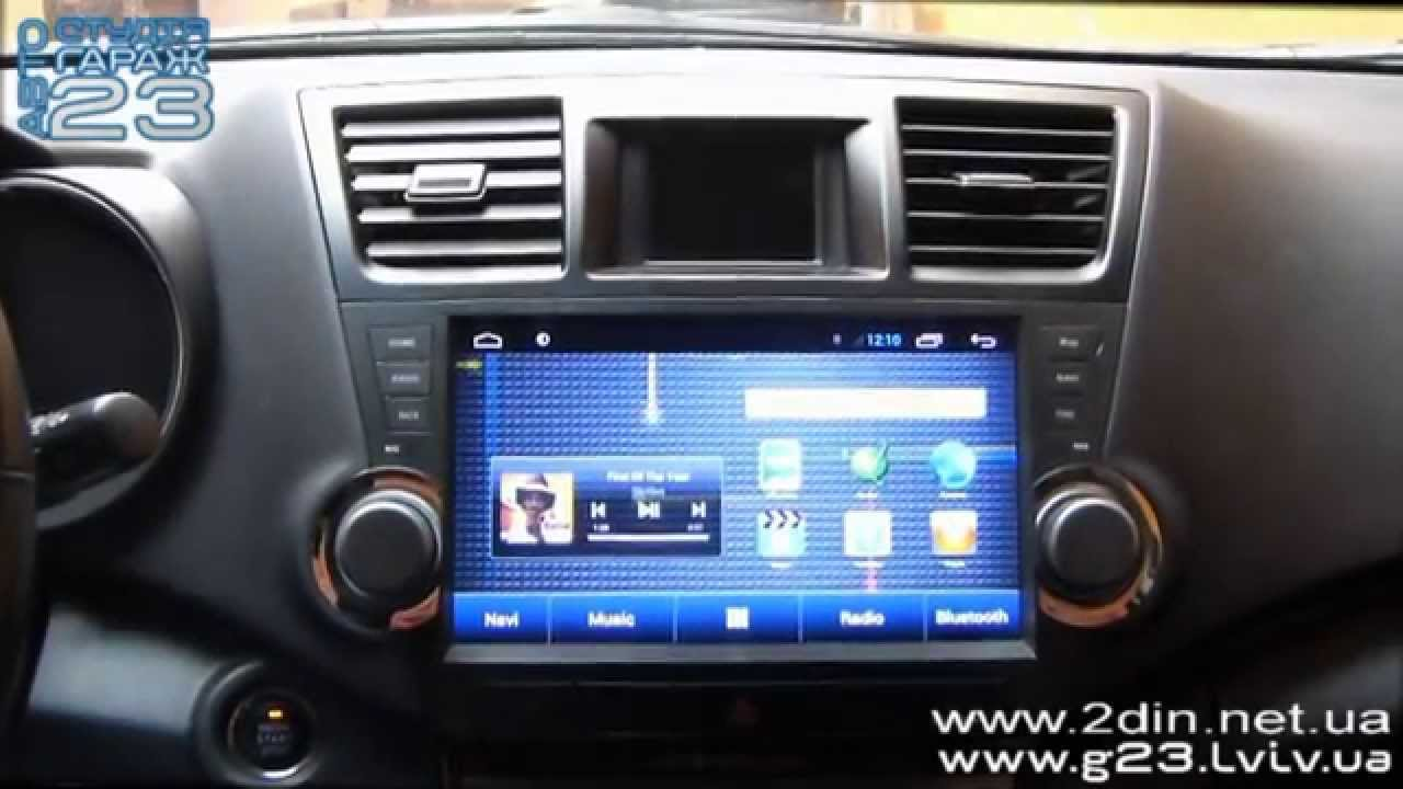 2012 Toyota Highlander Limited Review 2 - YouTube