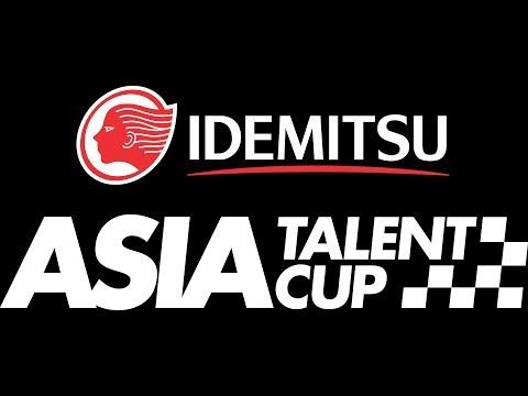 Idemitsu Asia Talent Cup Race 1 (Live) - Buriram -