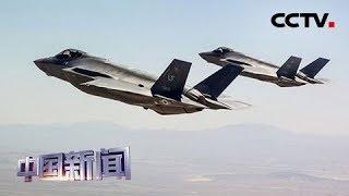 [中国新闻] 日媒:日本防卫预算将超5.3万亿日元 再创历史新高 | CCTV中文国际