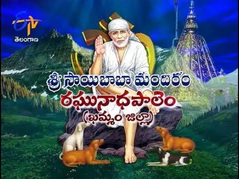 Sri Sai Baba Temple Raghunadhapalem   Teerthayatra   20th July 2017   Full Episode ETV Telangana
