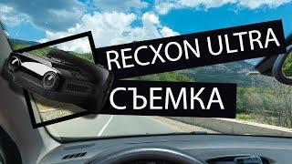видео Recxon ULTRA PRO