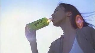 [CM] 中谷美紀 伊藤園 お~いお茶25 「畑から」篇 2004 TvCm2013.