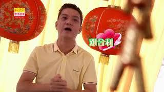 Deng He Li - Jia Jia Huan Ying Xin Nian Dao  Lagu Imlek 2019