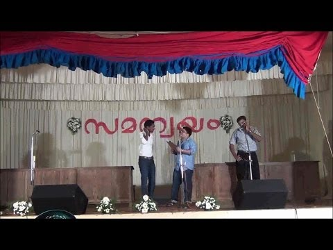 Samanvayam Staff Students Night TMC 2013 - Video Drama