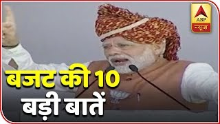 Modi's 2019 Budget A Surgical Strike On Opposition? | Master Stroke(01.02.2019) | ABP News