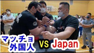 現役バリバリの日本のトップアームレスラー達と腕相撲やってみた!
