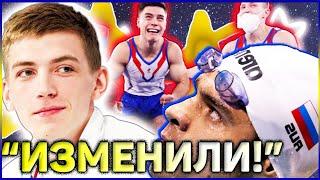 СРАЗУ ТРИ ЗОЛОТА ОЛИМПИАДА 2021 в ТОКИО ГЛАВНАЯ ДРАМА Олимпийских Игр у Сборнои России
