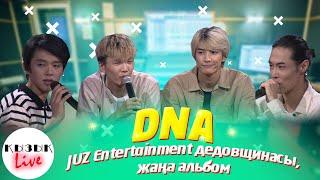 DNA - Жаңа альбом, Дедовщина, Project X және псевдонимдерінің мағынасы жайлы   Қызық Live