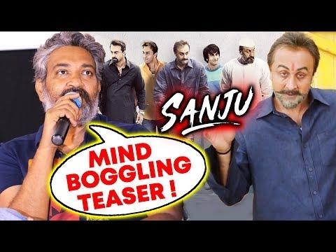 Baahubali Director SS Rajamouli Reaction On SANJU TEASER | Ranbir Kapoor | Sanjay Dutt