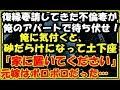 映画・ドラマ - YouTube