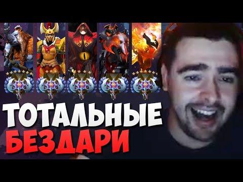СТРЕЙ РОФЛИТ С ВЛАСТЕЛИНОВ // САМАЯ ОРНАЯ КАТКА НА ВРКЕ