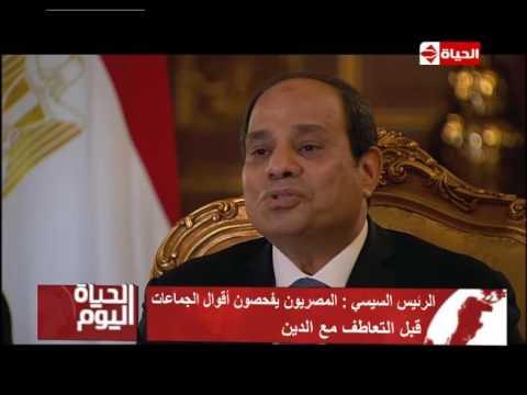 السيسي يتحدث عن ترشحه للرئاسة