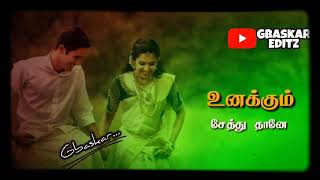 #Tamil_WhatsApp_status_videos_lyrics..|| ullame unakkuthan...♡♡♡