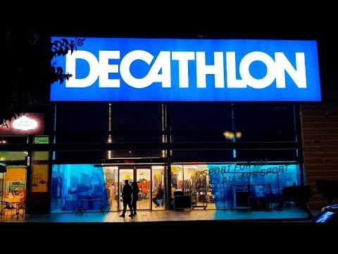 583.Декатлон-спортивный магазин.   Хайфа