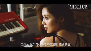 女神的變化 - Elva Ni 倪晨曦