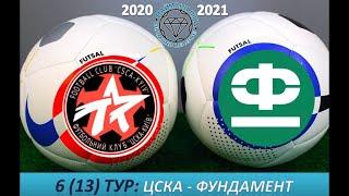 Фото Даймонд Ліга зима 2020-2021- 6тур Gold Division Фундамент Vs ЦСКА