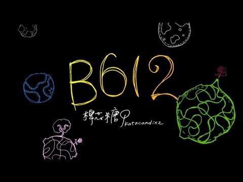棉花糖 Katncandix2 - B612 With Lyrics