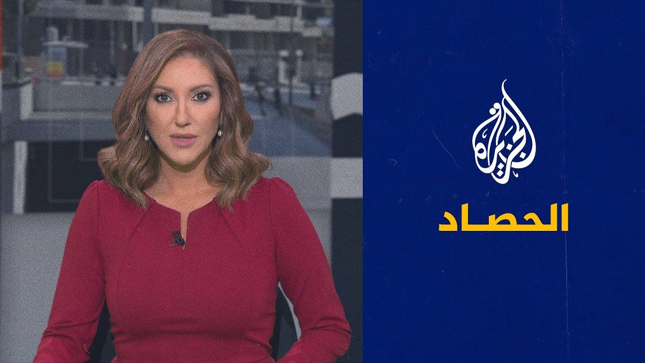 الحصاد - نصر الله ينتظر نتائج تحقيق الاشتباكات في بيروت ومعارك مأرب تزداد شراسة  - نشر قبل 51 دقيقة