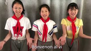 Changzhou (2) Mia Asocio, Mia Urbo, Konekto kun Esperantaj Organizoj