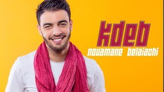 Noumane Belaiachi - Kdeb (Audio)