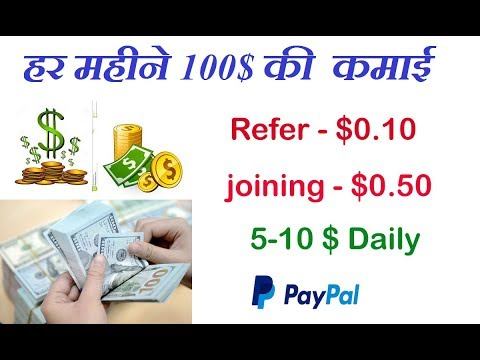 my-no-#1best-survey-websites-to-earn-money-in-india-work-from-home-earn-money-online