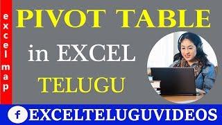 Excel Pivot Table in Telugu || MS-Excel Telugu Tutorials