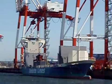 "JAPANESE FEEDER CONTAINER SHIP M/V ""HIYODORI"" IMOTO LINE"